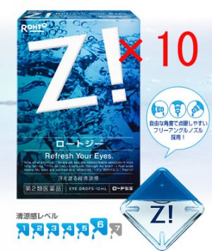 10 Pieces Rohto Z Japanese Super Powerful Eye drops