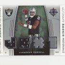 JaMarcus Russell 2007 Upper Deck Ultimate Rookie Materials JERSEY Rookie #URM-JR Oakland Raiders