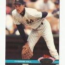 Tyrone Hill 1991 Stadium Club Rookie Card #84 New York Yankees