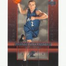 Steve Blake 2004 Upper Deck Rookie Exclusives Rookie Card #29 Washington Wizards/Los Angeles Lakers