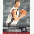 Nenad Krstic 2004 Upper Deck R-Class Rookie Card #132 New Jersey Nets/Boston Celtics