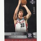 Luke Jackson 2004 Upper Deck R-Class Rookie Card #99 Cleveland Cavaliers
