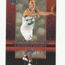 Aleksandar Pavlovic 2004 Upper Deck Rookie Exclusives Rookie Card #15 Utah Jazz