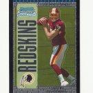 Jason Campbell 2005 Bowman Chrome Rookie Card #117 Washington Redskins/Chicago Bears