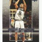 Tony Parker 2004 Upper Deck Rookie Exclusives Card #32 San Antonio Spurs