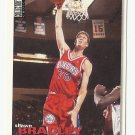 Shawn Bradley 1995 Upper Deck Collector's Choice Card #162 Philadelphia 76ers
