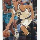 Bobby Hurley 1995 Upper Deck Single Card #256 Sacramento Kings