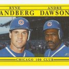 Ryne Sandberg/Andre Dawson 1991 Fleer Superstar Specials Card #713 Chicago Cubs