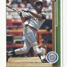 Lou Whitaker 1989 Upper Deck Card #451 Detroit Tigers