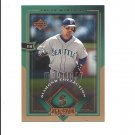 Edgar Martinez 2004 Upper Deck Diamond Collection Card #76 Seattle Mariners