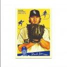 Mark Buehrle 2008 Upper Deck Goudey Card #40 Chicago White Sox/Toronto Blue Jays