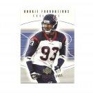 Jason Babin 2004 Upper Deck Rookie Foundations Gold #132 (014/100) Houston Texans