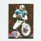 Steve McNair 1996 Pacific Invincible #58 Houston Oilers