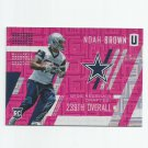 Noah Brown 2017 Panini Unparalleled Escher Squares Rookie #291 (264/299) Dallas Cowboys