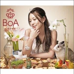 (BoA) - [七彩的明日]