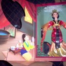 Mulan - Disney - Film Premiere Limited Edition Doll