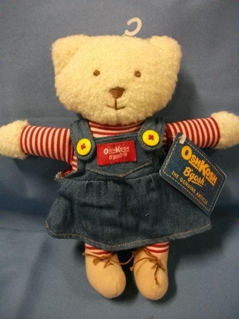 """Eden Toys OshKosh B'gosh White Bear 9"""""""