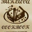 the MAGIC BAKLAVA COOKBOOK