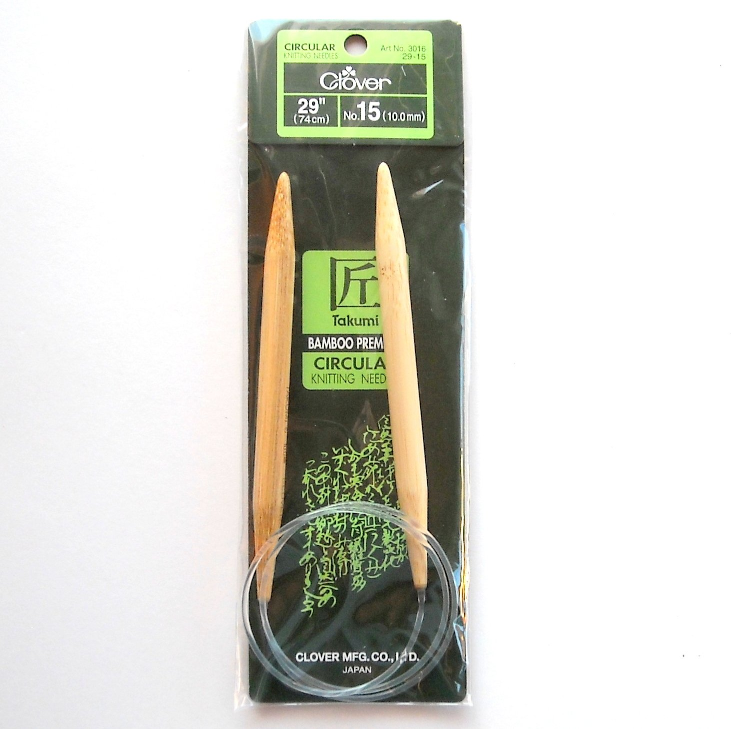 29 Inch Clover Takumi Bamboo Premium Circular Knitting Needles No 15