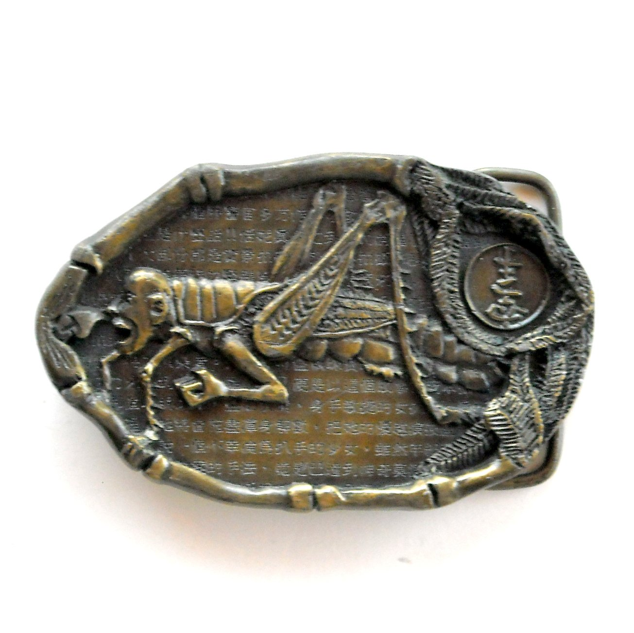 The Grasshopper Vintage Bergamot Brass Belt Buckle