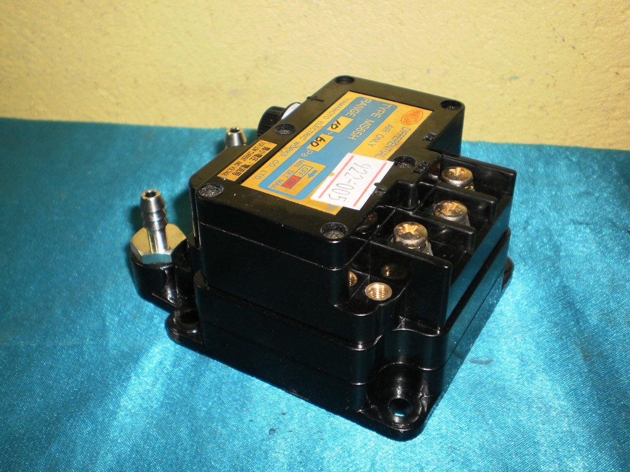 Manostar MS65H Diff. Pressure Switch