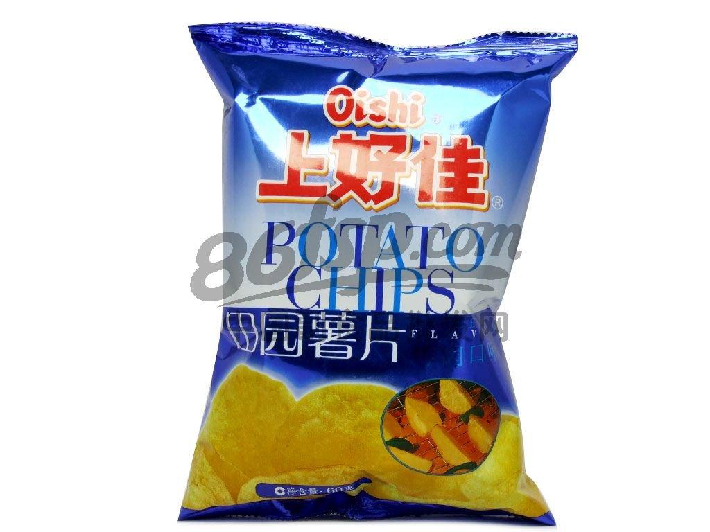 QiShi Chinese Chips