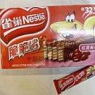 Nestle Crispy Wafer