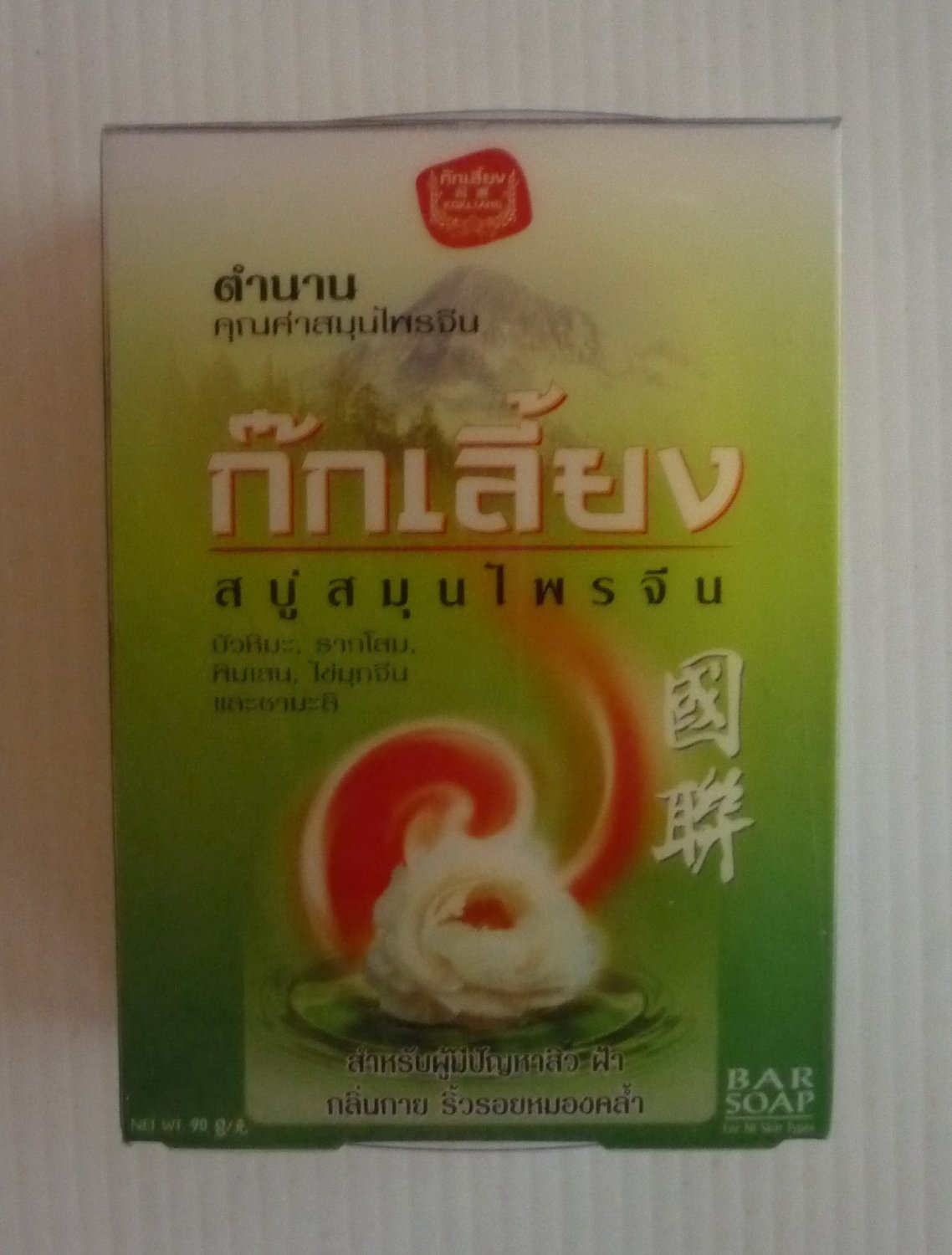 Chinese Herbal Soap, KokLiang Bar Soap, Prevent Acne