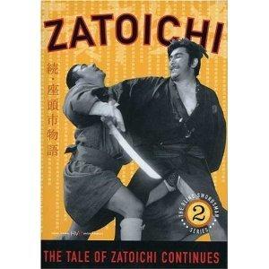 Zatoichi volume 2