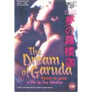 The Dream of Garuda