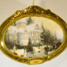 Hallmark 1998 Victorian Christmas II, Thomas Kinkade #2 - Ornament
