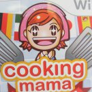 Cooking Mama: Cook Off (Nintendo Wii, 2007) - Complete! **TESTED**