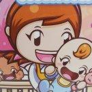 Babysitting Mama (Nintendo Wii, 2010) Complete!  **Tested**