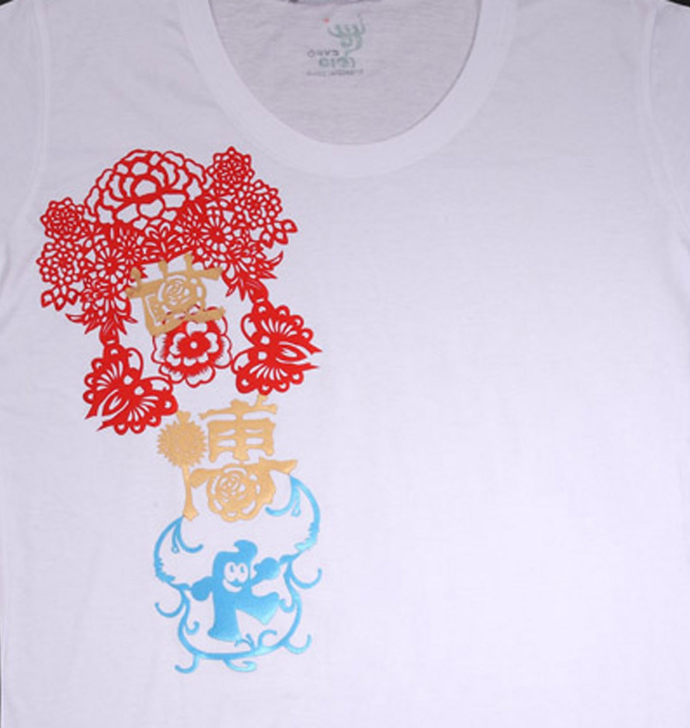 Business T Shirt World Expo Designs For Women. New!   (Women's Large)