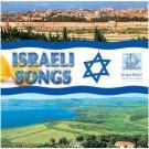 Israeli Songs (Music CD)