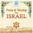 Praise and worship from Israel (music CD)