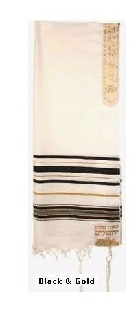 Prayer Shawl (Tallit) Black & Gold trims