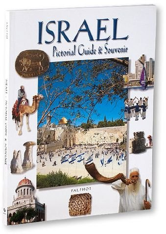 Israel Pictorial Guide by Unknown (2004, Paperback)