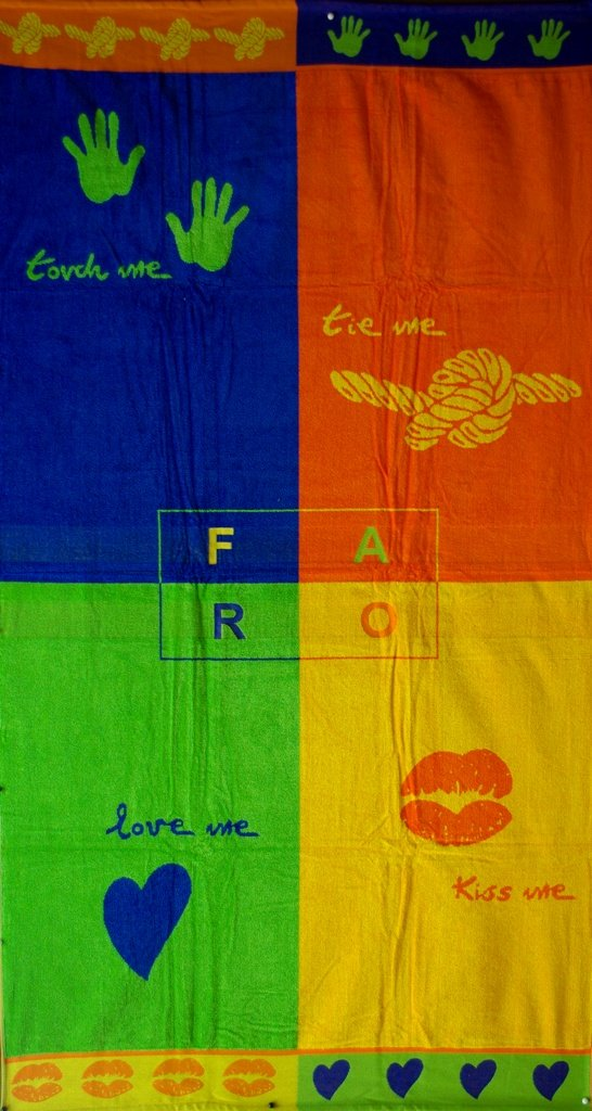 "Egyptian Cotton Beach Towel ""Touch Me"" (40x70 inches)"