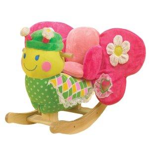 Bonita Butterfly Chair Rocker