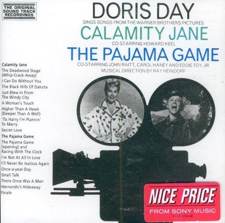 "Doris Day-2 LP's On 1 CD:  ""Calamity Jane""/""The Pajama Game"" (Import)"