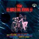 V/A 1950's Rock & Roll Revival (Live) (Import)