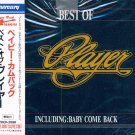 Player-Best Of (Import)