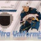 Ilya Kovalchuk 2007-08 Ultra Ultra Uniformity #UIK JSY