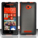 Hard Plastic Snap On Case Cover HTC Windows Phone 8X (Verizon/AT&T/T-Mobile) – Carbon Fiber