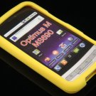 Soft Silicone Skin Cover Case For LG Optimus M - Yellow