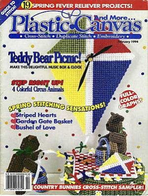 NO.1 issue of PLASTIC CANVAS AND MORE