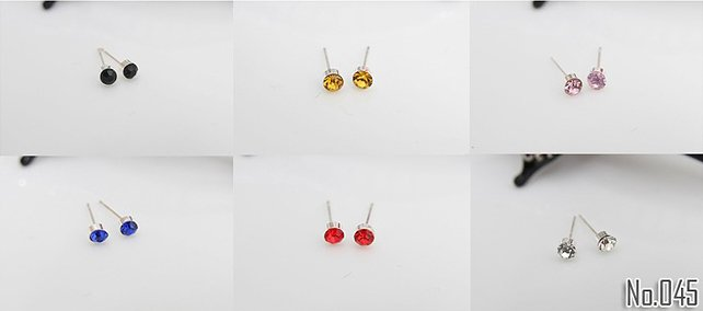 Sparkling Multi-Colour Diamante Stud Earrings 2 pairs