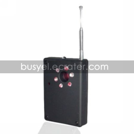 Full Range Eavesdropping Device and Hidden Camera 1.2GHz and 2.4GHz Wireless Detector with LED Light