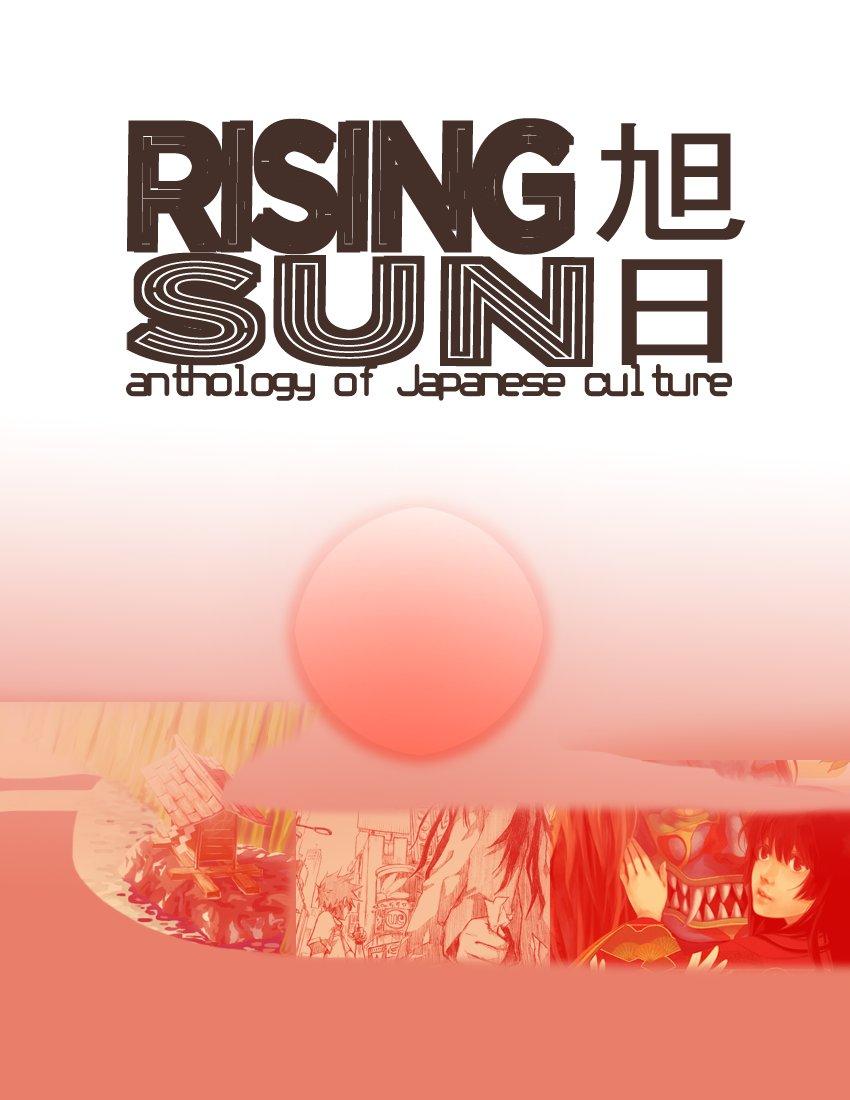 Rising Sun Art Book